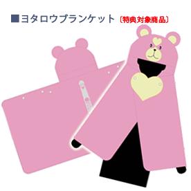 C87_Sanjigen02