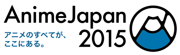 logo_aj2015_home