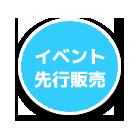 c88_blue_icon
