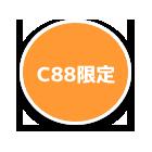 c88_orange_icon2