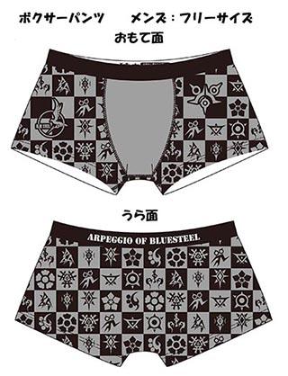 boxerpants_0730_B