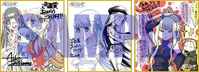 shikishi_w2_re
