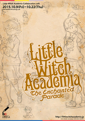 lwa_cafe_poster2